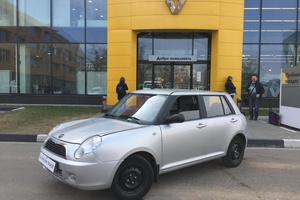 Авто Lifan Smily, 2014 года выпуска, цена 190 000 руб., Москва