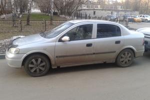 Автомобиль Chevrolet Viva, отличное состояние, 2006 года выпуска, цена 235 000 руб., Нижний Новгород