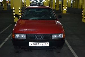 Автомобиль Audi 80, отличное состояние, 1990 года выпуска, цена 75 000 руб., Санкт-Петербург