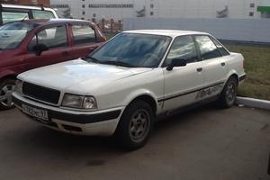 Подержанный автомобиль Audi 80, плохое состояние, 1993 года выпуска, цена 65 000 руб., Москва