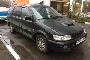 Автомобиль Mitsubishi Space Wagon, отличное состояние, 1996 года выпуска, цена 195 000 руб., Москва