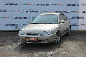 Авто Kia Spectra, 2008 года выпуска, цена 210 000 руб., Калуга