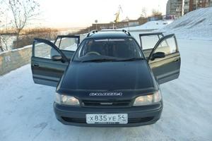 Автомобиль Toyota Caldina, отличное состояние, 1995 года выпуска, цена 230 000 руб., Красноярск
