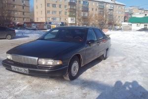 Автомобиль Chevrolet Caprice, отличное состояние, 1992 года выпуска, цена 250 000 руб., Оренбург