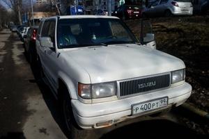 Автомобиль Isuzu Trooper, хорошее состояние, 1994 года выпуска, цена 200 000 руб., Москва