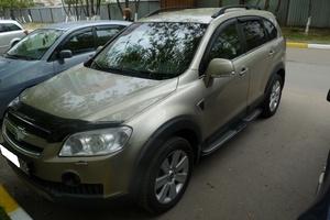Автомобиль Chevrolet Captiva, отличное состояние, 2008 года выпуска, цена 540 000 руб., Люберцы