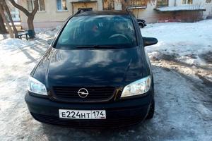 Подержанный автомобиль Opel Zafira, отличное состояние, 1999 года выпуска, цена 250 000 руб., Челябинск