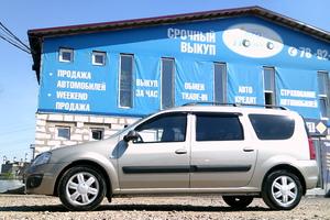 Авто ВАЗ (Lada) Largus, 2013 года выпуска, цена 479 000 руб., Ярославль