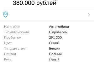 Автомобиль Audi Allroad, отличное состояние, 2002 года выпуска, цена 380 000 руб., Архангельская область