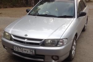 Автомобиль Nissan Wingroad, хорошее состояние, 2000 года выпуска, цена 180 000 руб., Екатеринбург