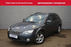 Авто Subaru Outback, 2007 года выпуска, цена 615 000 руб., Москва