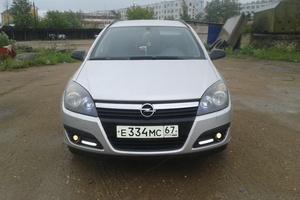 Автомобиль Opel Astra, отличное состояние, 2007 года выпуска, цена 335 000 руб., Вязьма