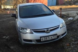 Подержанный автомобиль Honda Civic, отличное состояние, 2007 года выпуска, цена 380 000 руб., Кашира