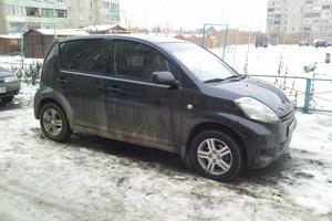 Автомобиль Daihatsu Sirion, отличное состояние, 2008 года выпуска, цена 410 000 руб., Курган
