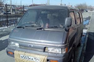 Автомобиль Mazda Bongo Brawny, среднее состояние, 1990 года выпуска, цена 75 000 руб., Новосибирск