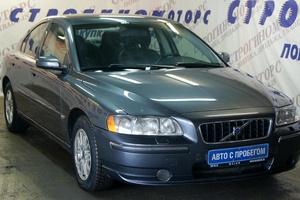 Авто Volvo S60, 2009 года выпуска, цена 359 000 руб., Москва
