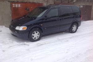 Автомобиль Opel Sintra, отличное состояние, 1999 года выпуска, цена 229 000 руб., Москва