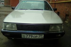 Автомобиль Audi 100, хорошее состояние, 1986 года выпуска, цена 80 000 руб., Калининград