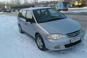 Автомобиль Honda Odyssey, хорошее состояние, 2001 года выпуска, цена 260 000 руб., Свердловская область