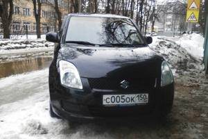 Автомобиль Suzuki Swift, отличное состояние, 2008 года выпуска, цена 300 000 руб., Пушкино