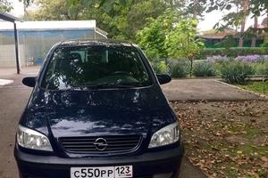 Автомобиль Opel Zafira, хорошее состояние, 2002 года выпуска, цена 270 000 руб., Краснодар