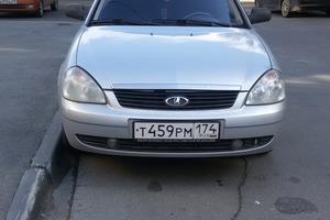 Автомобиль ВАЗ (Lada) Priora, хорошее состояние, 2010 года выпуска, цена 185 000 руб., Челябинск
