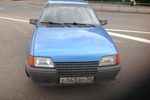 Автомобиль Opel Kadett, хорошее состояние, 1988 года выпуска, цена 50 000 руб., Москва