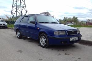 Автомобиль Skoda Felicia, хорошее состояние, 1998 года выпуска, цена 65 000 руб., Москва