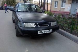 Автомобиль Saab 900, хорошее состояние, 1995 года выпуска, цена 98 000 руб., Мытищи