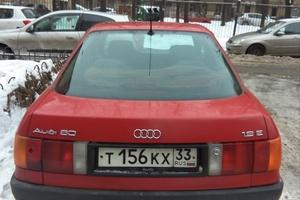 Автомобиль Audi 80, хорошее состояние, 1987 года выпуска, цена 130 000 руб., Санкт-Петербург