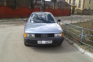 Автомобиль Audi 80, среднее состояние, 1987 года выпуска, цена 60 000 руб., Тверь