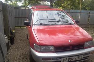 Автомобиль Mitsubishi Space Runner, хорошее состояние, 1993 года выпуска, цена 145 000 руб., Курганинск