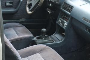 Автомобиль Audi 90, среднее состояние, 1985 года выпуска, цена 40 000 руб., Орел