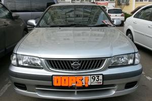 Автомобиль Nissan Sunny, отличное состояние, 2001 года выпуска, цена 255 000 руб., Краснодар