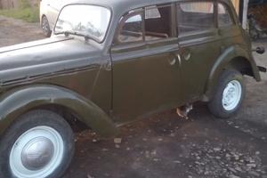 Автомобиль Москвич 401, отличное состояние, 1953 года выпуска, цена 100 000 руб., Михайлов