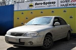 Авто Kia Spectra, 2006 года выпуска, цена 260 000 руб., Самара