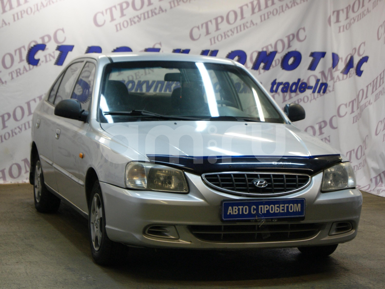 Купить автомобиль Hyundai i40 Хендай ай 40  Москва