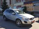 Подержанный Volvo XC60, серый, 2012 года выпуска, цена 1 329 000 руб. в Нижнем Новгороде, автосалон Global Cars