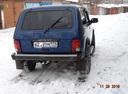 Подержанный ВАЗ (Lada) 4x4, синий , цена 370 000 руб. в Челябинской области, отличное состояние
