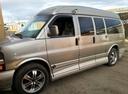 Подержанный Chevrolet Express, золотой , цена 2 000 000 руб. в ао. Ханты-Мансийском Автономном округе - Югре, отличное состояние