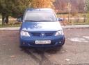 Подержанный Renault Logan, синий металлик, цена 250 000 руб. в республике Татарстане, хорошее состояние
