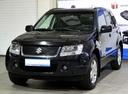 Suzuki Grand Vitara' 2008 - 529 000 руб.