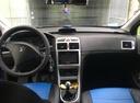 Подержанный Peugeot 307, синий , цена 330 000 руб. в Крыму, отличное состояние