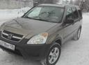 Авто Honda CR-V, , 2002 года выпуска, цена 410 000 руб., Воронеж