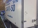 Подержанный ГАЗ Газель, белый , цена 700 000 руб. в ао. Ханты-Мансийском Автономном округе - Югре, среднее состояние