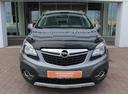 Подержанный Opel Mokka, серый, 2014 года выпуска, цена 849 000 руб. в Екатеринбурге, автосалон Автобан-Запад