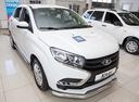 ВАЗ (Lada) XRAY' 2017 - 660 900 руб.