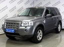 Land Rover FreelanderII ' 2009 - 629 000 руб.