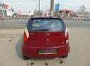 Подержанный Chery Kimo, красный, 2008 года выпуска, цена 135 000 руб. в Нижнем Новгороде, автосалон АвтоСтайл Нижний Новгород