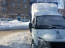 Авто ГАЗ Газель, , 2005 года выпуска, цена 550 000 руб., Альметьевск